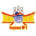 "Логотип: боулинг-центр ""Бомбей"""