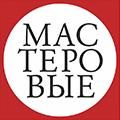 """Логотип: русский драматический театр """"Мастеровые"""""""