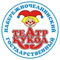 """Логотип: театр кукол """"Набережночелнинский государственный театр кукол"""""""