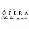 "Логотип: ночной клуб ""Опера | Opera"""