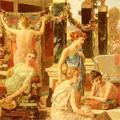 Римские термы, банный комплекс