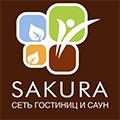 Сакура, сауна, баня, гостиница