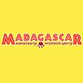 """Логотип: кинотеатр """"Мадагаскар"""""""
