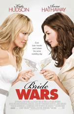 Война невест в прокате в Набережных Челнах