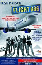 """Iron Maiden: """"Flight 666"""" в прокате в Набережных Челнах"""