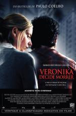Вероника решает умереть в прокате в Набережных Челнах