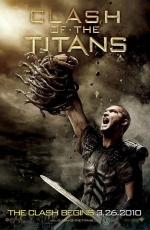 Битва титанов 3D в прокате в Набережных Челнах