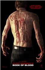 Книга крови в прокате в Набережных Челнах