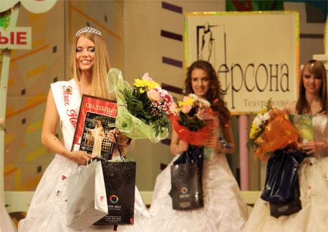 Элеонора Нохрина – «Мисс Набережные Челны – 2009»