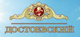 """В Челнах будет свой """"Достоевский"""""""