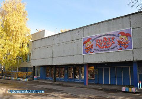 Челнинский театр кукол откроет новый сезон в другом здании