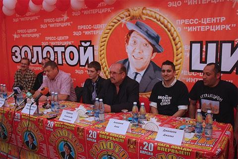 Юрий Никулин приехал на открытие цирка в Челны