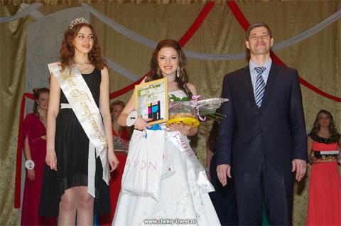 В Челнах выбрали «Мисс вуз - 2013»