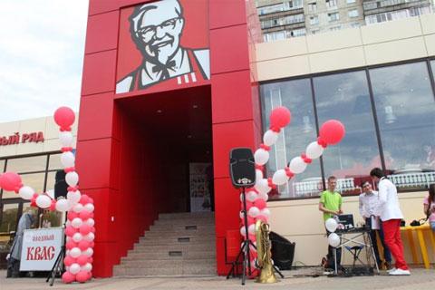KFC теперь и в Челнах!