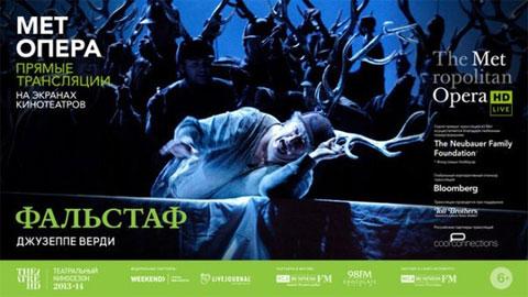 Театральный киносезон в СИНЕМА ПАРКЕ продолжается!