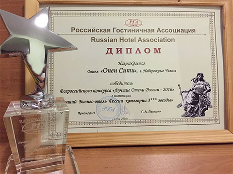 Open City «Лучший отель России – 2016» в категории 3 звезды!