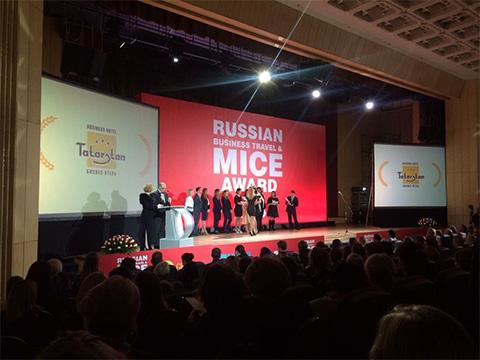 Отель Татарстана стал победителем в конкурсе деловой туриндустрии!