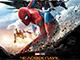 Конкурс к фильму «Человек-паук: Возвращение домой»