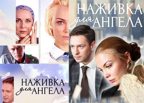 Три российских сериала, которые стоит посмотреть в 2017 году