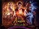 Испытайте волшебный мир IMAX с 23 мая в кинотеатре СИНЕМА ПАРК в ТРЦ Торговый Квартал