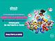 Всероссийская премьера выпуска проекта «Nick Jr. в кино»: «Щенячий патруль: Мегащенки и Нелла, отважная принцесса»