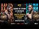 ПРЯМАЯ ТРАНСЛЯЦИЯ ТУРНИРА UFC 254: ХАБИБ vs. ГЭТЖИ в кинотеатре СИНЕМА ПАРК Торговый Квартал 24 октября