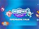 Всероссийская премьера «Смешарики и друзья в кино» 1 мая в кинотеатре СИНЕМА ПАРК