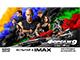ИСПЫТАЙ В IMAX ФОРСАЖ 9 в кинотеатре СИНЕМА ПАРК Торговый Квартал с 19 мая
