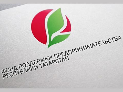 В Татарстане прошел форум некоммерческих микрофинансовых организаций