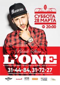 Концерт L'One!, Батыр — афиша 28 марта 2015, суббота в 20:00 ...