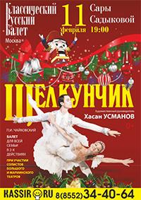 Театр имени сары садыковой афиша приложение для покупки билетов в кино