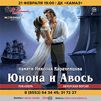 Рыбинск афиша театра